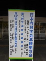 DSCN2942